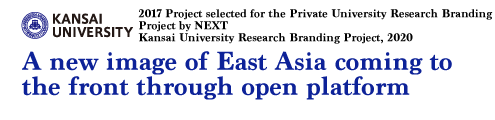 new image of East Asia