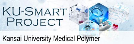 Kansai University Medical Polymer