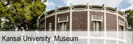 Kansai University Museum