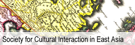 Society for Cultural Interaction in East Asia